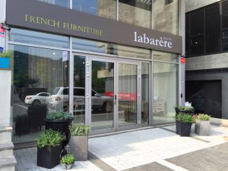 LABARERE in Asia, our first Flagship store in Daegu City, South Korea in cooperation with Interior design Blan